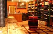 Hotel Villa el Ciego | Wine cellar